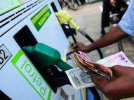 100 रुपयांजवळ पेट्रोल, तरीही 7% पर्यंत नफा कमावताहेत तेल कंपन्या|बिझनेस,Business - Divya Marathi