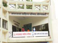 कोरोनाच्या वाढत्या प्रभावामुळे मराठवाडा साहित्य परिषदेचे कार्यक्रम पुढे ढकलले|औरंगाबाद,Aurangabad - Divya Marathi
