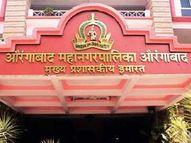 आजपासून 14 मार्चपर्यंत रात्रीची संचारबंदी; रात्री 11 ते सकाळी 6 वाजेपर्यंत बंद, जीवनावश्यक वस्तूंसह उद्योग व कर्मचाऱ्यांना सूट|औरंगाबाद,Aurangabad - Divya Marathi