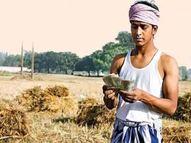 'किसान सन्मान'मधील 12 हजार 856 जणांकडून एक कोटी 85 लाख 76 हजार रुपयांची वसुली|औरंगाबाद,Aurangabad - Divya Marathi