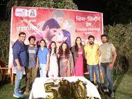 '500 भागांचं जिवापाड नातं जुळलं, शिवा–सिद्धीचं प्रेम धगधगत्या निखार्यातून फुललं'... 'जीव झाला येडापिसा' मालिकेने गाठला 500 भागांचा पल्ला|मराठी सिनेकट्टा,Marathi Cinema - Divya Marathi