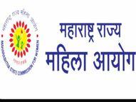 कामे कोरोना पूर्वीची; मात्र कोविडचे कारण पुढे करीत महिला आयोगाने थकवला 481 संस्थांचा 1.25 कोटी रुपयांचा निधी|औरंगाबाद,Aurangabad - Divya Marathi