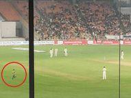 बायो-बबल प्रोटोकॉल तोडत कोहलीला भेटण्यासाठी थेट मैदानात गेला चाहता, व्हिडिओ सोशल मीडियावर व्हायरल स्पोर्ट्स,Sports - Divya Marathi