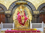 श्री साईबाबा संस्थान मंदिर प्रवेशाच्या नियमावलीला खंडपीठात आव्हान|औरंगाबाद,Aurangabad - Divya Marathi