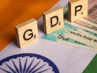 शुभ संकेत : तिसऱ्या तिमाहीत जीडीपी विकास दर 0.4 टक्के|बिझनेस,Business - Divya Marathi