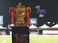 प्रवास कमी करण्यासाठी दोन गटांत संघांच्या विभागणीची तयारी क्रिकेट,Cricket - Divya Marathi