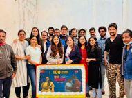 'तुझं माझं जमतंय'चे 100 भाग पूर्ण; आता पम्मी आणणार कथेत ट्विस्ट!|मराठी सिनेकट्टा,Marathi Cinema - Divya Marathi