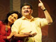 'एका लग्नाची पुढची गोष्ट'ची ४०० व्या प्रयोगाच्या दिशेनं वाटचाल सुरू, ६ मार्च ते १४ मार्च 'लग्नाळू आठवडा' म्हणून करण्यात आला घोषित|मराठी सिनेकट्टा,Marathi Cinema - Divya Marathi