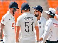 200 धावांचा टप्पा गाठला, पहिल्या कसोटीत 578 धावांची खेळी केल्यानंतर इंग्लंडने 178, 134, 164, 112, 81 धावा केल्या क्रिकेट,Cricket - Divya Marathi