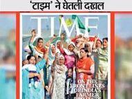 आंदोलकांनी दिल्ली कूच करण्यास 100 दिवस पूर्ण; प्रत्येक तिसरा मंत्री, 216 खासदार शेतकरी, सरासरी संपत्ती 18 काेटी देश,National - Divya Marathi