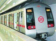 25 लाख लाेकसंख्येच्या शहरांत आता मेट्रो लाइट-मेट्रो नियो देश,National - Divya Marathi