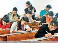 30 लाख विद्यार्थी चिंतेच्या गर्तेत, एका वर्गात 25 जणांची व्यवस्था; पॉझिटिव्ह विद्यार्थ्यांसाठी असणार स्वतंत्र व्यवस्था, विभागीय केंद्रांना सूचनांची प्रतीक्षा|नाशिक,Nashik - Divya Marathi