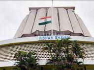 सीबीआय, ईडी अन् पावसाळी अधिवेशनात आघाडी सरकारविरोधात अविश्वास प्रस्ताव|नाशिक,Nashik - Divya Marathi
