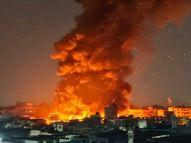 कॅम्प भागातील फॅशन स्ट्रीट मार्केटमध्ये भीषण आग, लाखोंचे नुकसान, तीन तासांनी आग आटोक्यात|पुणे,Pune - Divya Marathi