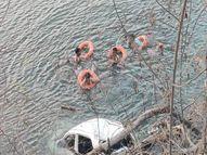 पानशेत धरणात कार पडून आई, 3 मुलींना जलसमाधी; वडिलांना वाचवण्यात आले|पुणे,Pune - Divya Marathi