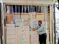 राज्याच्या कानाकाेपऱ्यात अडीच महिन्यांत पोहोचवली 80 लाख जणांना काेराेना लस|पुणे,Pune - Divya Marathi