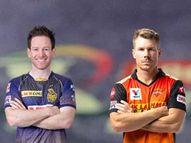 सीझनमध्ये फक्त 2 विदेशी कर्णधार, डेव्हिड वाॅर्नरच्या नेतृत्वात हैदराबाद संघाची नजर पहिल्या विजयाकडे|IPL 2021,IPL 2021 - Divya Marathi