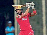 पंजाब किंग्जची विजयी गुढी; संजूच्या शतकानंतरही राजस्थान संघ पराभूत, दाेन्ही कर्णधारांचा झंझावात|IPL 2021,IPL 2021 - Divya Marathi