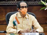 मुख्यमंत्री आज राज्यातील लॉकडाऊन संदर्भात करणार घोषणा? अस्लम शेख यांनी दिले संकेत मुंबई,Mumbai - Divya Marathi