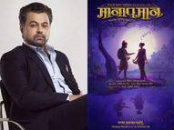 'मानापमान' आता रुपेरी पडद्यावर, 'कट्यार काळजात घुसली'नंतर दिग्दर्शक सुबोध भावेचा नवा चित्रपट|मराठी सिनेकट्टा,Marathi Cinema - Divya Marathi