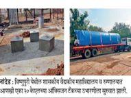 मराठवाड्यात ऑक्सिजनचा औद्योगिक वापर बंद; वैद्यकीय उपचारांसाठी राखीव, विभागीय आयुक्तांची 8 जिल्हाधिकाऱ्यांना सूचना, 60 मेट्रिक टनने मागणी वाढणार|औरंगाबाद,Aurangabad - Divya Marathi