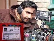 2015 मध्ये घडलेल्या 'या' सत्य घटनेवर आधारित आहे अजय देवगणचा 'मेडे' चित्रपट, मोठ्या पडद्यावर दिसणार दोहा-कोची घटनेचा थरार बॉलिवूड,Bollywood - Divya Marathi
