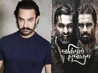 भारत-चीन तणावामुळे सुपरस्टारने सोडला होता चित्रपट, आमिरला चीन बेस्ड हवी होती चित्रपटाची कथा बॉलिवूड,Bollywood - Divya Marathi
