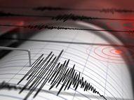 अकोला जिल्ह्यात भूकंपाचे सौम्य झटके, भूकंपाची तीव्रता 3.0 रिक्टर|अकोला,Akola - Divya Marathi
