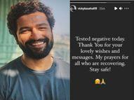 आलिया भट्टनंतर विकी कौशलची कोरोनावर यशस्वी मात, फोटो शेअर करुन लिहिले - निगेटिव्ह बॉलिवूड,Bollywood - Divya Marathi