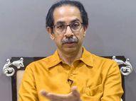 कोरोनाच्या लढाईत उद्योगांनी राज्य सरकारला मदत करावी, मुख्यमंत्री उद्धव ठाकरे यांचे आवाहन|मुंबई,Mumbai - Divya Marathi