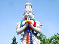 तिरुमलाच्या आंजनेद्री डोंगरावर श्री हनुमानाचा जन्म; अयोध्येच्या धर्तीवर होणार जन्मस्थानाचा विकास|देश,National - Divya Marathi
