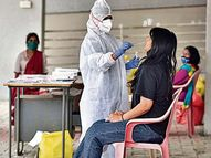 राज्यात 67123 नवे बाधित, 419 मृत्यू, मराठवाड्यात 8,420 रुग्ण; नांदेड जिल्ह्यात 28 मृत्यू|मुंबई,Mumbai - Divya Marathi