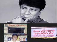 'किरण ऑटोमोटिव्ह' ते 'विलास ऑटोमोबाईल्स'.. खऱ्या आयुष्यातला प्रसंग जेव्हा पडद्यावर साकारला जातो...|मराठी सिनेकट्टा,Marathi Cinema - Divya Marathi
