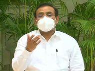 'ऑक्सिजन मिळवण्यासाठी राज्य सरकार पाया पडायलाही तयार आहे', राजेश टोपेंची केंद्र सरकारकडे महत्त्वाची मागणी|मुंबई,Mumbai - Divya Marathi