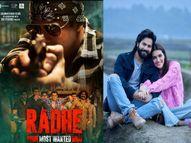 'राधे'च्या पोस्टरमध्ये सलमानसोबत झळकला मराठमोळा अभिनेता, कृतीने अरुणाचलमध्ये पूर्ण केले 'भेडिया'चे पहिले शेड्यूल|बॉलिवूड,Bollywood - Divya Marathi