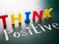 सकारात्मक विचाराने आपली प्रतिकारशक्तीही मजबूत होते|हेल्थ,Health - Divya Marathi
