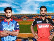 दिल्ली कॅपिटल्स-राॅयल चॅलेंजर्स बंगळुरू यांच्यात आज अव्वलस्थानासाठी झुंज रंगणार|स्पोर्ट्स,Sports - Divya Marathi