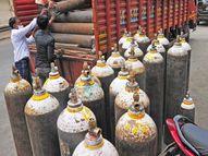 अमरावतीत प्रिस्क्रिप्शन दाखवा अन् मोफत घेऊन जा ऑक्सिजन सिलिंडर; अडचण असेल तर बजरंग दलाकडून घरपोच सेवा|अमरावती,Amravati - Divya Marathi