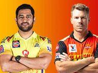 हैदराबादची वाट खडतर; आज सुपरकिंग्जचे आव्हान, दिल्लीत आज सत्रातील पहिला आयपीएल सामना|स्पोर्ट्स,Sports - Divya Marathi
