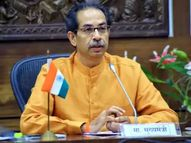 राज्यात आज 18+ लोकांचे लसीकरण, डोस कमी, पण मुख्यमंत्र्यांच्या आग्रहामुळे निर्णय : टोपे मुंबई,Mumbai - Divya Marathi
