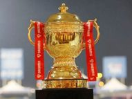 संक्रमित खेळाडूंना जखमी सांगून IPL वाचवण्याच्या प्रयत्नात होते BCCI चे अधिकारी, विराटच्या संघाने खेळण्यास नकार दिल्याने फुटले भांडे|स्पोर्ट्स,Sports - Divya Marathi