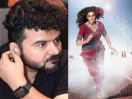 'रश्मि रॉकेट'चे एडिटर अजय शर्मांचे कोरोनामुळे निधन, 10 दिवसांपूर्वी ऑक्सिजन आणि बेडसाठी मागितली होती मदत बॉलिवूड,Bollywood - Divya Marathi