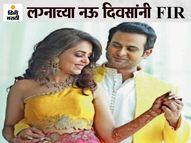 कॉमेडियन सुगंधा मिश्राविरोधात एफआयआर दाखल, लग्नात नियमांचे उल्लंघन, हॉटेल व्यवस्थापनवर देखील कारवाई|टीव्ही,TV - Divya Marathi