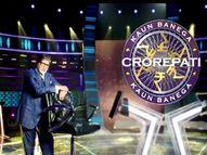 अमिताभ बच्चन पुन्हा एकदा घेऊन येत आहेत 'कौन बनेगा करोडपती', नवीन सीझनसाठी 10 मेपासून सुरू होणार रजिस्ट्रेशन|टीव्ही,TV - Divya Marathi