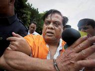 छोटा राजनच्या मृत्यूच्या बातमीनंतर एम्सचे स्पष्टीकरण- तो अद्याप जिवंत असून कोरोनावर उपचार घेत आहे|देश,National - Divya Marathi