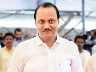 कोरोनावरील औषधे व वैद्यकीय उपकरणांवरील जीएसटी कमी करण्याचा शिफारस अहवाल जीएसटी परिषदेत मान्य, अजित पवारांच्या प्रयत्नांना यश|मुंबई,Mumbai - Divya Marathi
