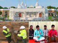 બેલ્ટ્સવિલ-મેરીલેન્ડ ખાતે જિનાલયના બાંધકામના પ્રસંગની ઉજવણી કરાઈ, એક કલાકમાં 2.25 કરોડનું દાન મળ્યું|NRG,NRG - Gujarati News