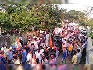 ડાંગની પેટા ચૂંટણીમાં ભાજપના વિજયનો 59504 મતની ઐતિહાસિક લીડથી વિજય|આહવા,Ahwa - Gujarati News