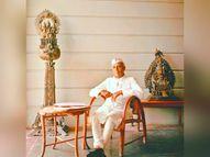નેહરુજીના કિસ્સા|અહા જિંદગી,Aha Zindagi - Gujarati News