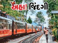 વાંચો, અહા જિંદગીના આ સપ્તાહના તમામ આર્ટિકલ, માત્ર એક જ ક્લિકમાં|અહા જિંદગી,Aha Zindagi - Gujarati News